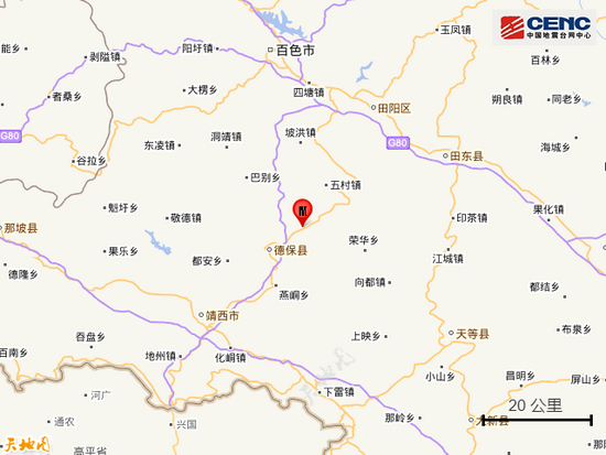 广西百色市德保县发生4.3级地震!当地震感强烈