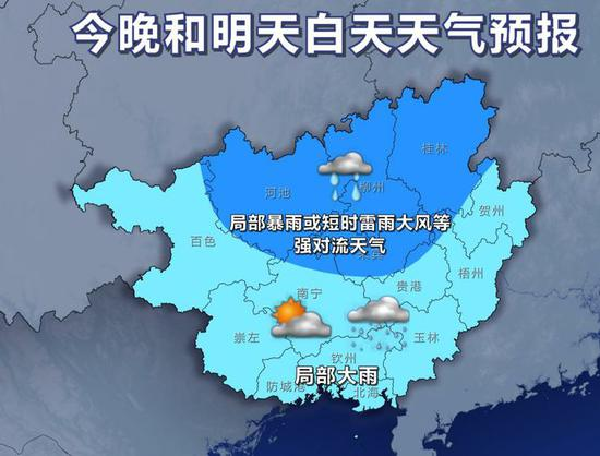没有高温打扰!广西未来一周雨水多 将经历3次强降雨