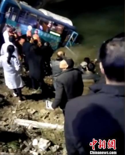 救援现场。视频截图