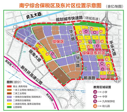 南宁这两个片区新规划出炉 将建多所中小学及幼儿