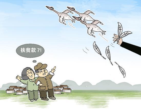 ↑赵乃育 绘