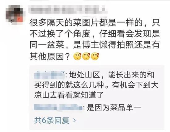 为此,中国青年报专门在免费午餐淘宝店进行客服咨询,得到的回复如下: