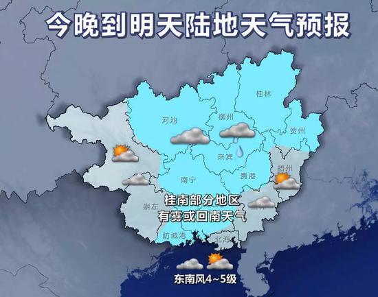 26日20时~27日20时天气预报示意图