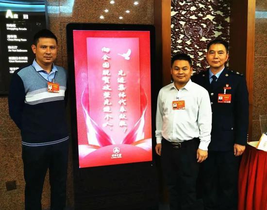 重磅!钦州2人1单位在北京人民大会堂接受表彰