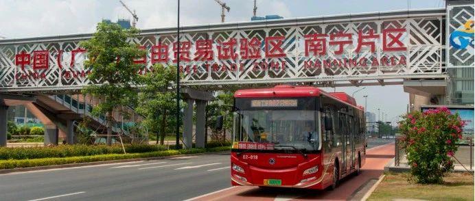 从今天起 南宁普通公交专用道向巡游出租车开放