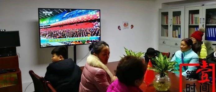 山水桂林谱欢歌 各界群众喜迎自治区成立60周年