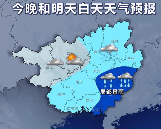 21日20时-22日20时天气预报示意图