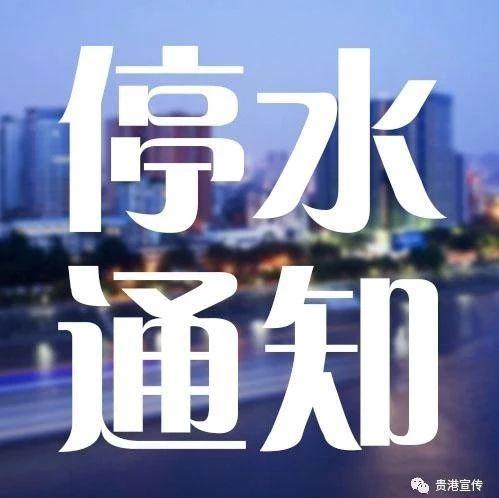 http://n.sinaimg.cn/gx/crawl/197/w499h498/20181123/oe1R-hpevhck3740756.jpg