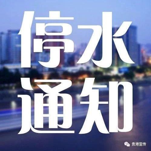 http://n.sinaimg.cn/gx/crawl/198/w499h499/20181206/rezL-hphsupy2141556.jpg