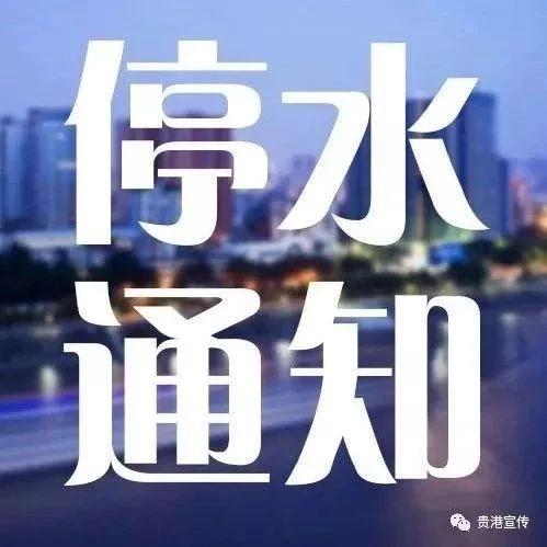 http://n.sinaimg.cn/gx/crawl/198/w499h499/20181216/yKO4-hqhqcir6462570.jpg