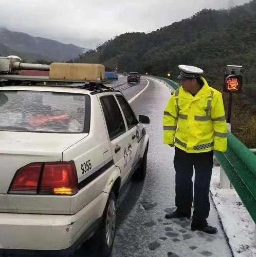 道路结冰!桂林多条交通要道紧急管制 出行务必慢慢慢