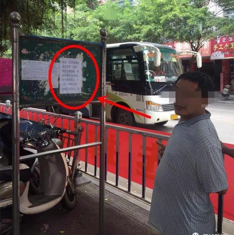 桂林一男子篡改歌词被拘留?原因让人愤怒