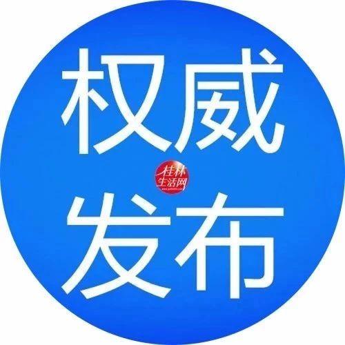 网传阳朔一小车当街被警方砸窗?最新警方通报来了