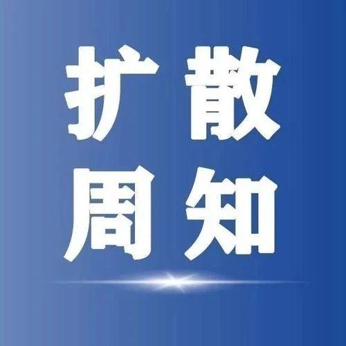 南宁公布6处交通安全隐患点 来看看这些路段都在哪