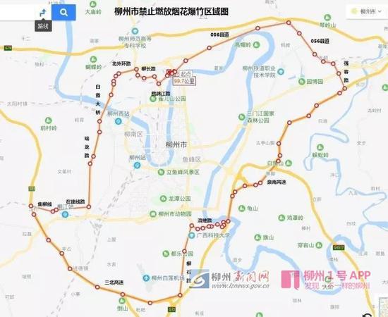 柳州市禁止燃放烟花爆竹区域图