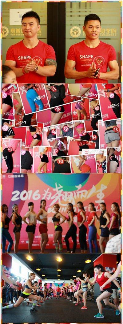 北京朝阳公园海洋沙滩节即将上演美臀大赛决赛