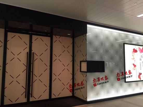 商场内一楼的 LV 店大门紧闭。