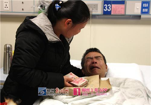 接到女儿学校师生的爱心款,乔天军激动地哭了起来