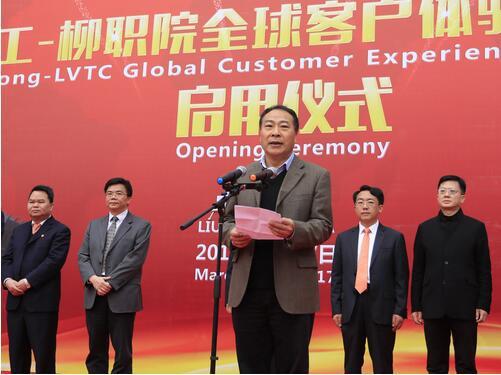 柳州市委常委、宣传部部长、副市长焦耀光致辞