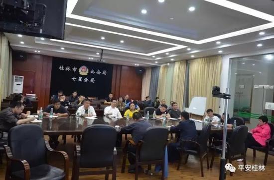 成立专案组_案发后,桂林市公安局立即抽调精干警力成立专案组展开侦查工作.