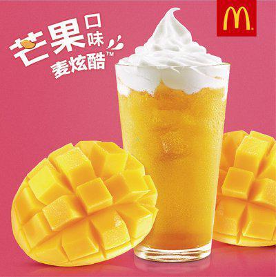 """上海突检麦当劳冰淇淋 一门店拒绝现场""""开箱""""-区域频道"""