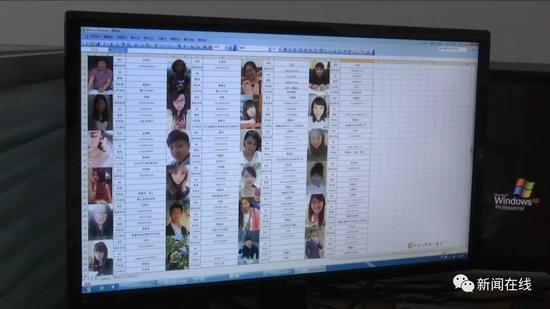 贺州男子倒卖百万公民信息 个人信息是如何被获取的