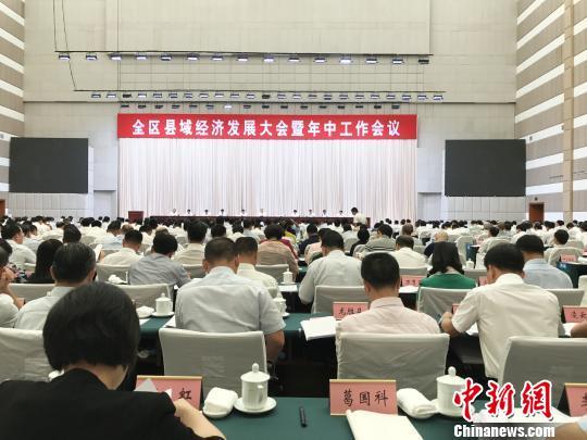 7月20日,广西全区县域经济发展大会在玉林北流市举行,图为会议现场。钟建珊摄