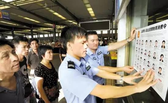 柳州最新一批老赖曝光 附照片 住址 做生意要小心图片