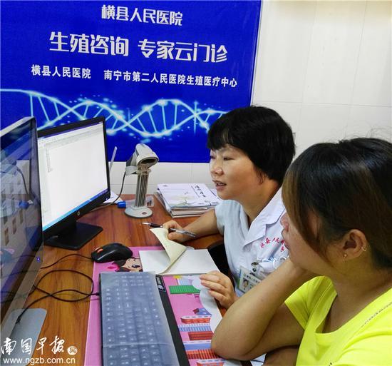 ▲患者在横县人民医院医生的陪护下,通过云门诊系统,接受南宁市第二人民医院专家会诊。