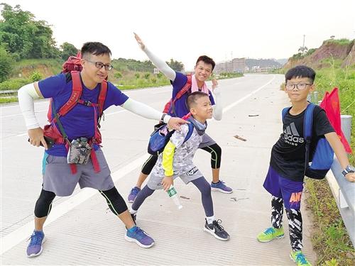 两大人带三小孩从广东佛山徒步700公里回上林