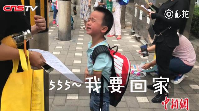 上学第一天你扎心了么?萌娃:大哭我要回家(视频)
