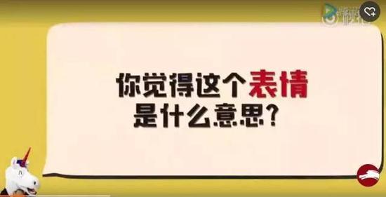 给表情看中国网络图片他们下雨?来看反表情包理解期盼的老外图片