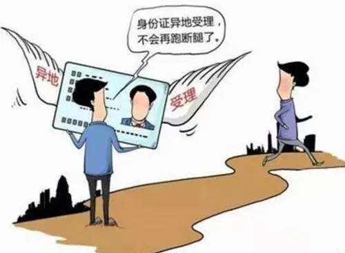 柳州市城区各分局辖区跨省异地证受理点及地址