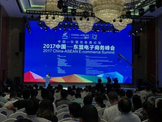 政要聚首名企论道 助推中国东盟跨境电商发展