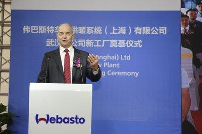 伟巴斯特中国区总裁兼首席执行官 Freddy Geeraerds发言