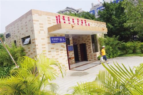 新建的滨湖经典公厕环境整洁