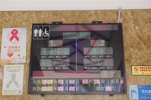 公厕墙上挂有详细的使用信息牌