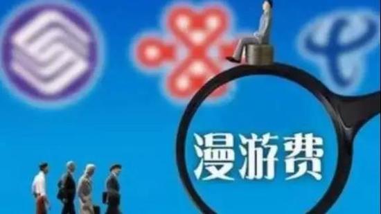 中国移动、中国电信、中国联通