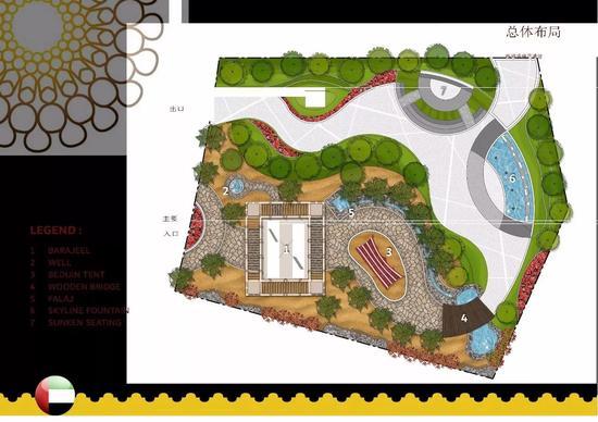 南宁园博会部分展园设计图曝光!仿佛飞跃到欧洲(图)