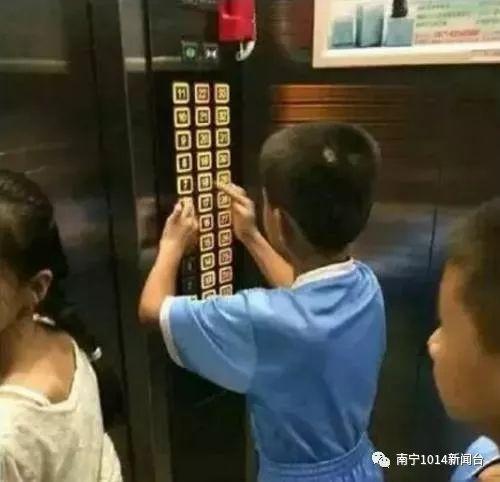 (网络图片,图文无关)