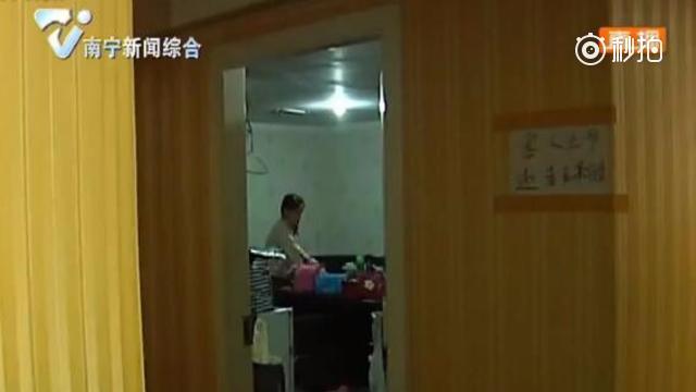 南宁一酒店遭查封清场 多名洗浴按摩师被强制驱离