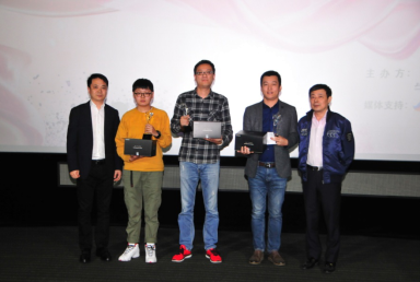 市摄影家协会秘书长杜家美、东方网副总裁高彬翔颁发三等奖