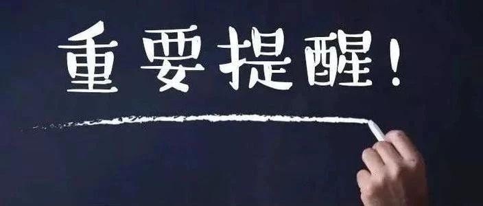 严防严控!南宁市13家医院发热门诊24小时值班