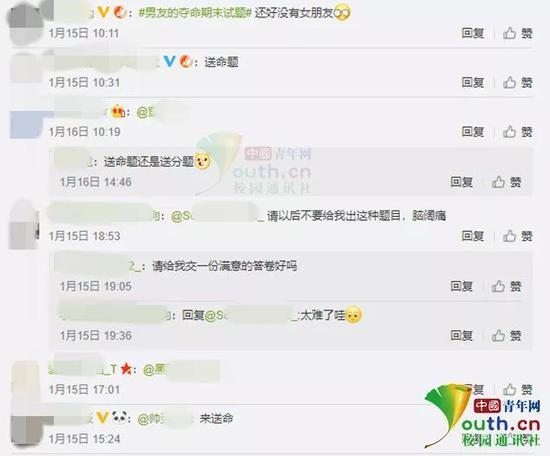 图片来自中国青年网