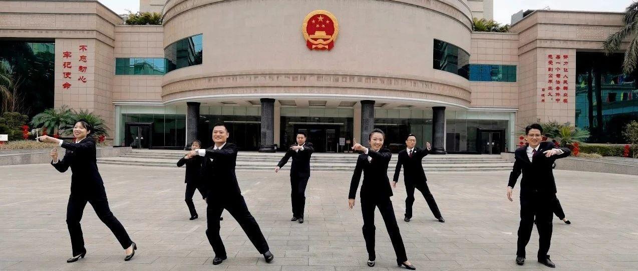 @所有人 广西检察版《你笑起来真好看》来啦!一起笑起来吧!