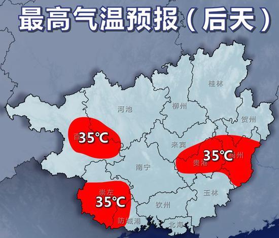 5日20时至6日20时天气预报示意图