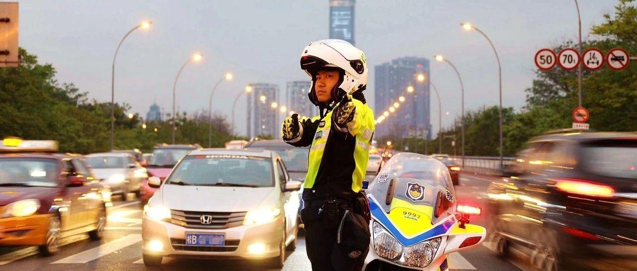 全国堵城排行榜 柳州排第24?真相和畅通都在被关注