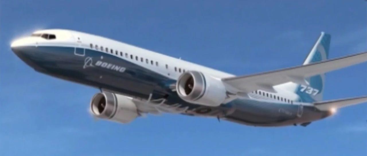 中国四家航空公司向波音索赔!难度有多大?