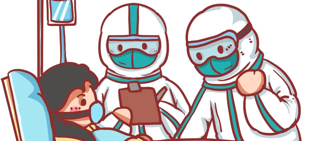 广西进一步加强规范发热病人管理 确保病人规范诊治
