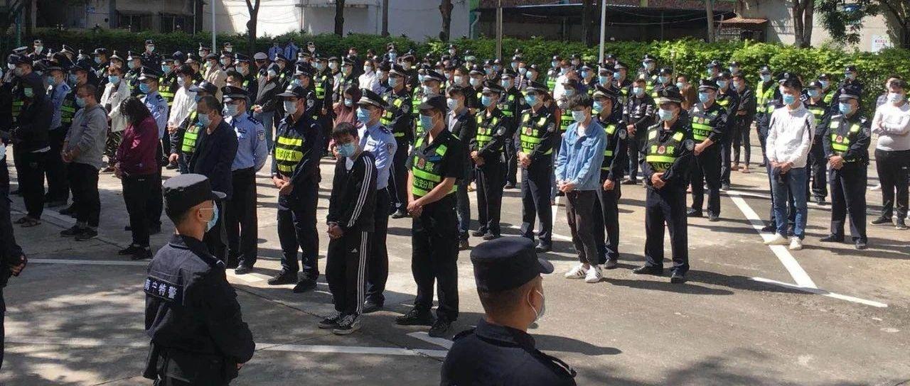 南宁警方出动2000多名警力抓149人 包括多名在校学生